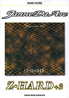 Janne Da Arc「Z-HARD」+3