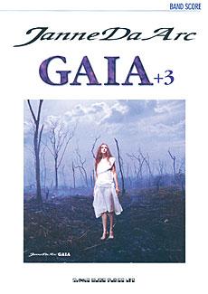 Janne Da Arc「GAIA」+3