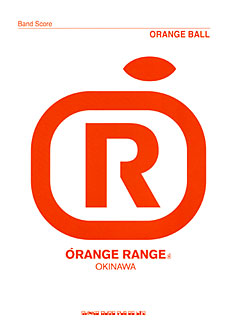 ORANGE RANGE「ORANGE BALL」