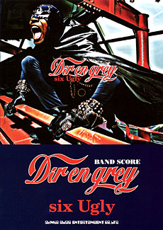 Dir en grey「six Ugly」