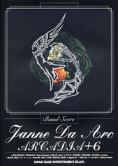Janne Da Arc「ARCADIA」+6