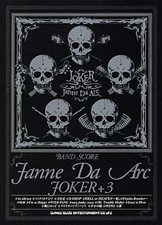 Janne Da Arc「JOKER」+3