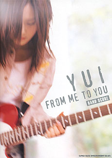 YUI「FROM ME TO YOU」