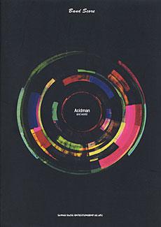 Acidman「and world」