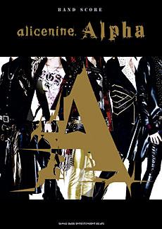 アリス九號.「Alpha」