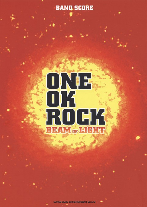 ONE OK ROCK「BEAM OF LIGHT」