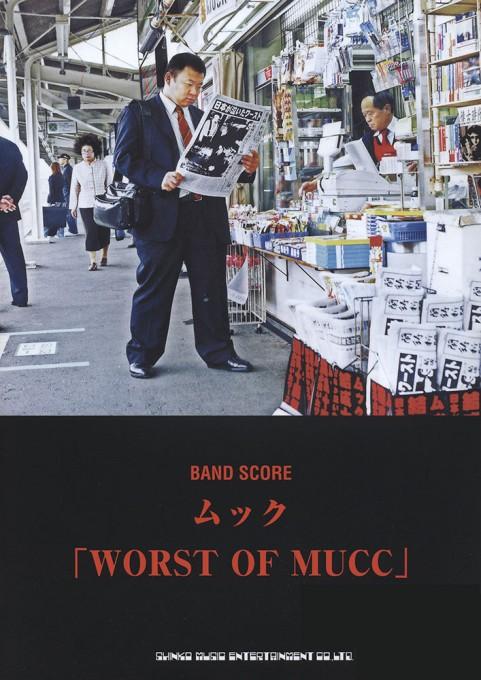 ムック「WORST OF MUCC」
