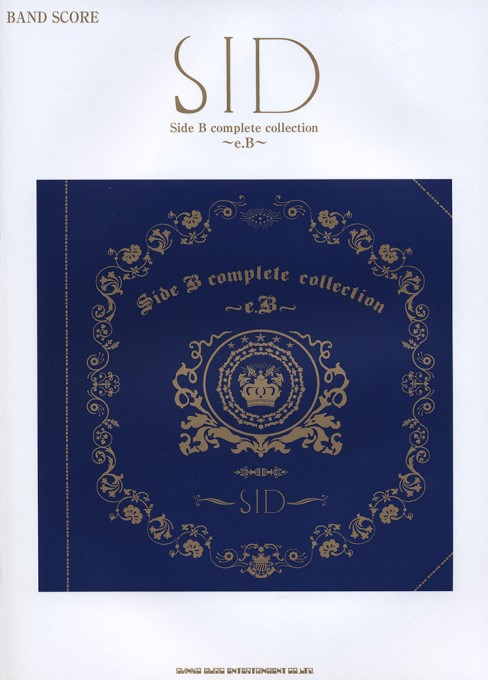 SID「Side B complete collection~e.B~」