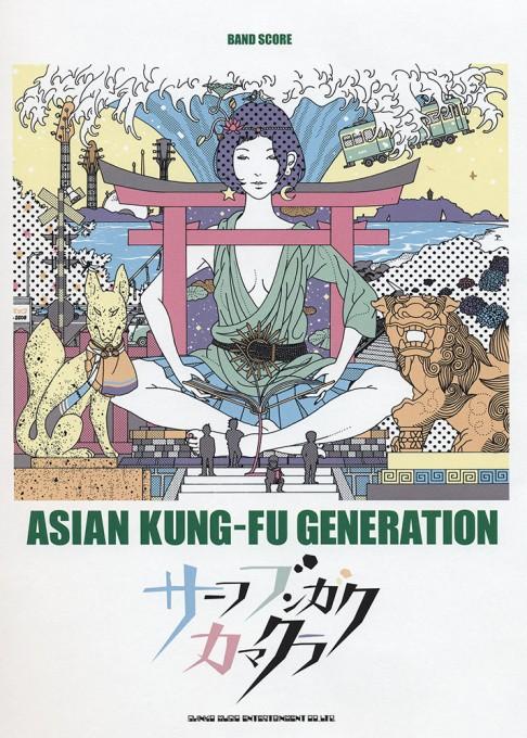 ASIAN KUNG-FU GENERATION「サーフ ブンガク カマクラ」