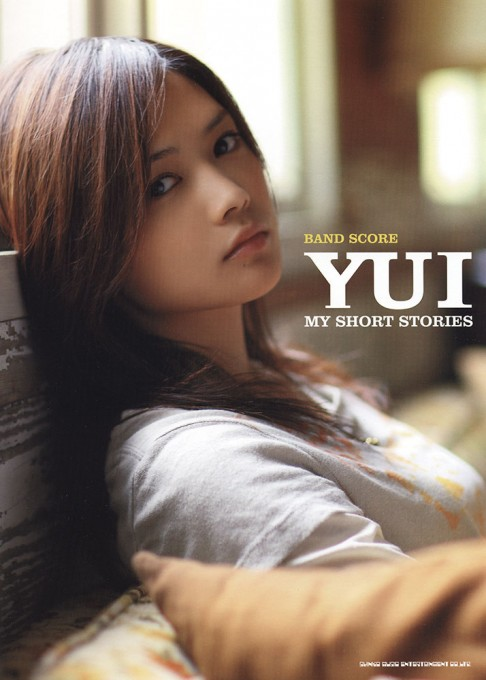 YUI「MY SHORT STORIES」