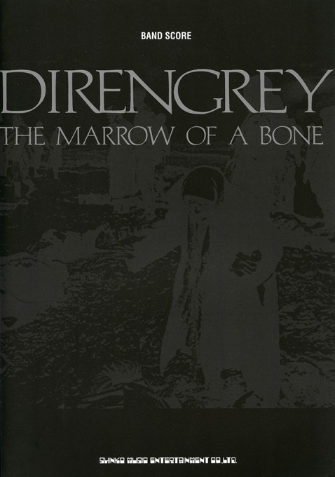 DIR EN GREY「THE MARROW OF A BONE」