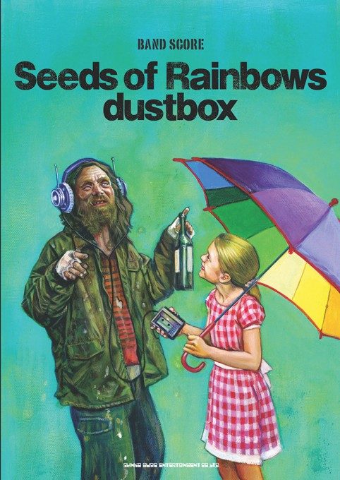dustbox「Seeds of Rainbows」