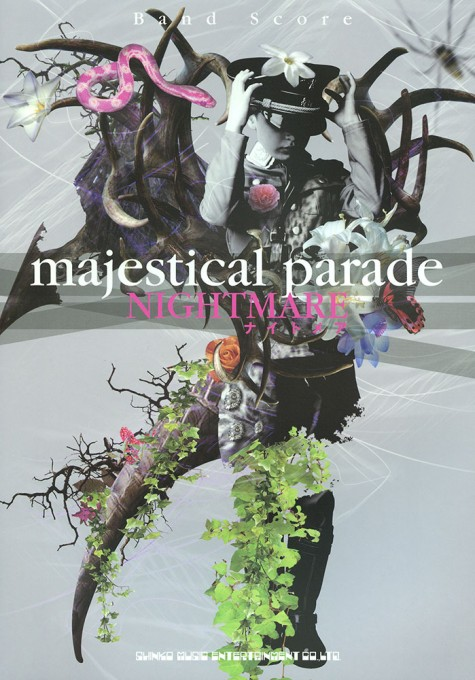 ナイトメア「majestical parade」