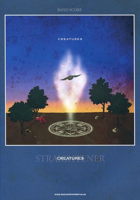 STRAIGHTENER「CREATURES」