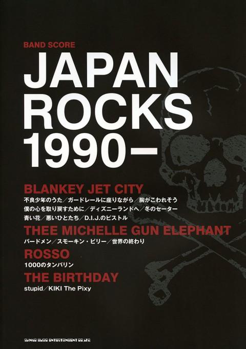 JAPAN ROCKS 1990-