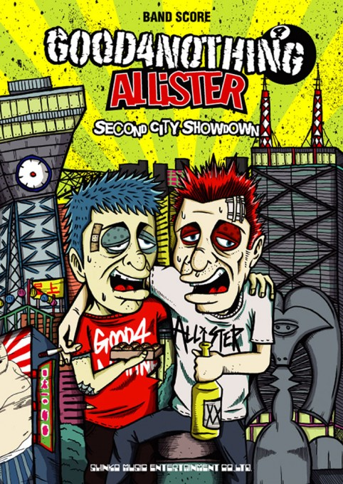 GOOD 4 NOTHING×ALLiSTER「SECOND CITY SHOWDOWN」