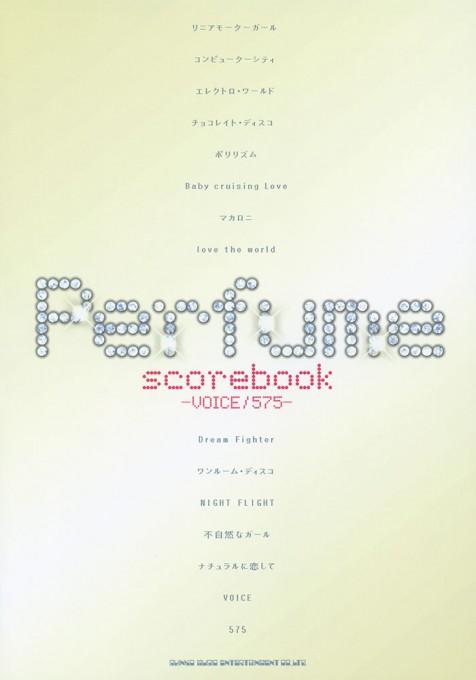 Perfume scorebook -VOICE/575-