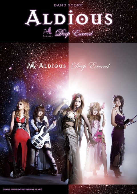 Aldious「Deep Exceed」