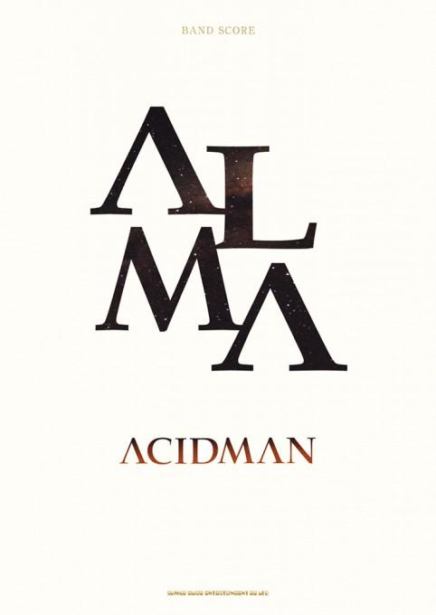 ACIDMAN「ALMA」