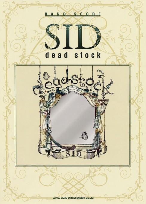 SID「dead stock」