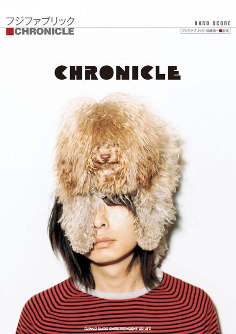 フジファブリック「CHRONICLE」