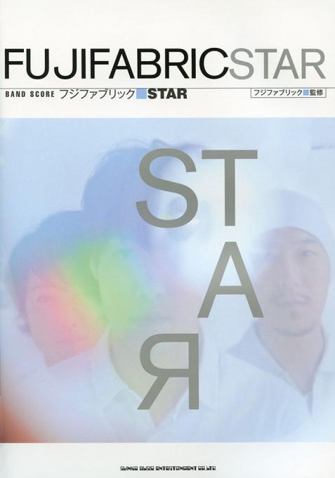 フジファブリック「STAR」