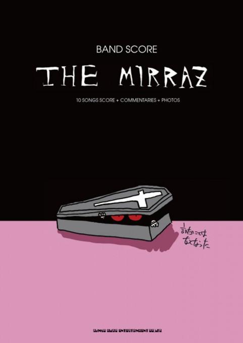 The Mirraz「言いたいことはなくなった」