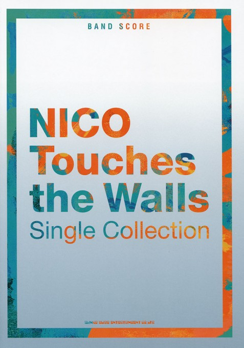 NICO Touches the Walls Single Collection
