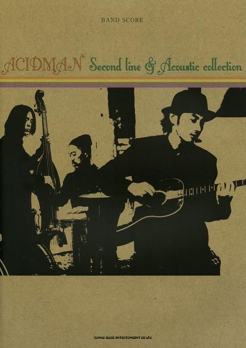 ACIDMAN「Second line & Acoustic collection」