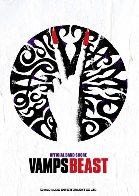 VAMPS「BEAST」
