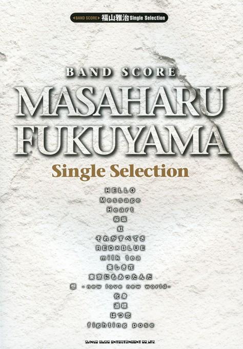 福山雅治 Single Selection