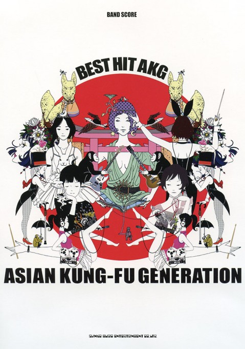 ASIAN KUNG-FU GENERATION「BEST HIT AKG」