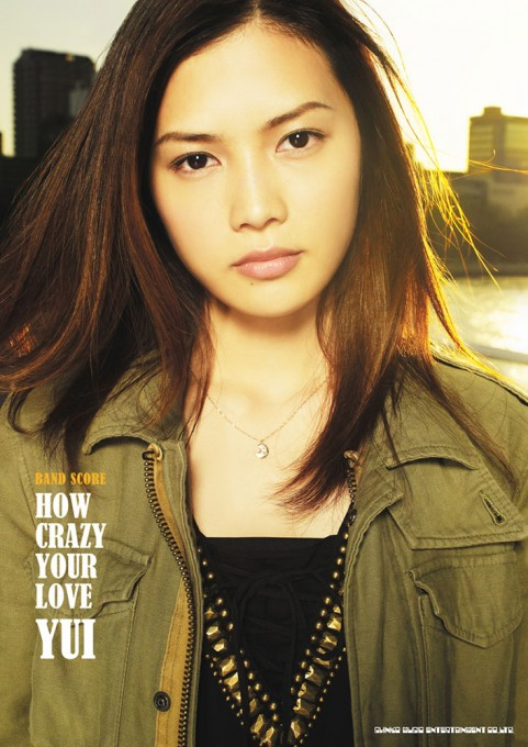YUI「HOW CRAZY YOUR LOVE」