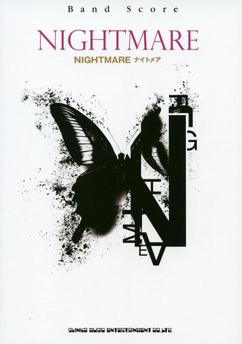 NIGHTMARE「NIGHTMARE」
