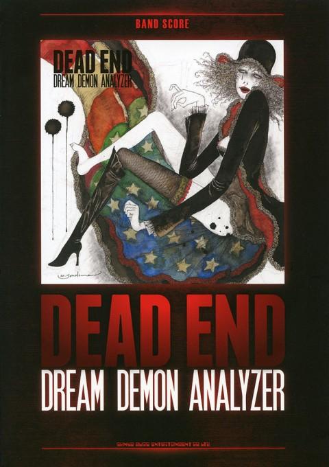 DEAD END「DREAM DEMON ANALYZER」