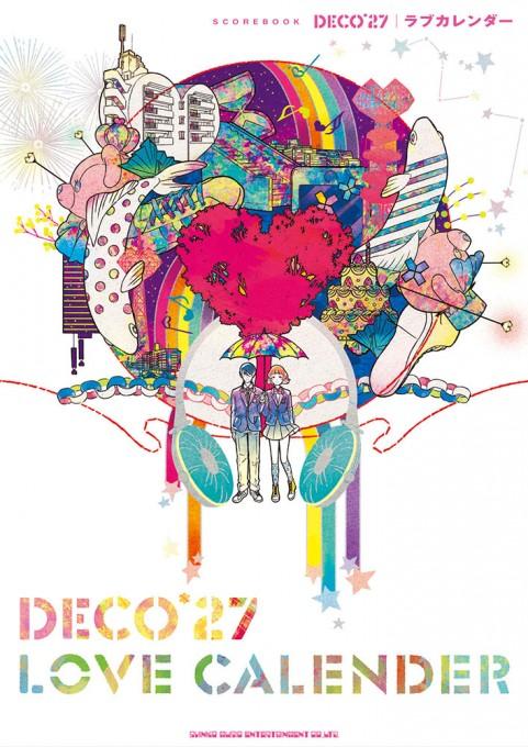 DECO*27「ラブカレンダー」