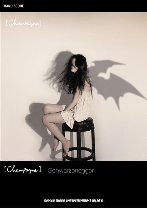 [Champagne]「Schwarzenegger」