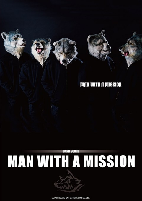 MAN WITH A MISSION「MAN WITH A MISSION」