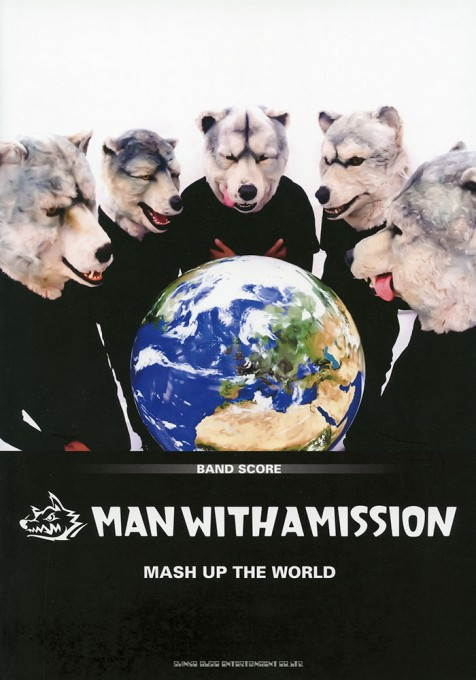 MAN WITH A MISSION「MASH UP THE WORLD」