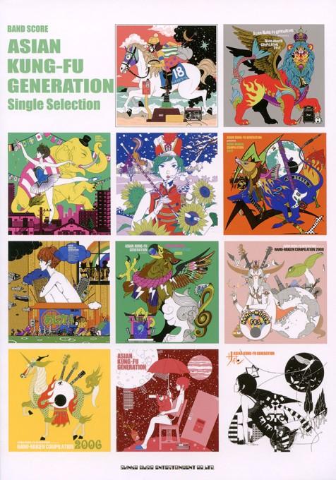 ASIAN KUNG-FU GENERATION Single Selection