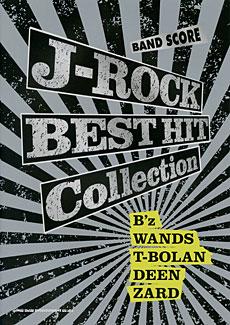 J-ROCK BEST HIT Collection