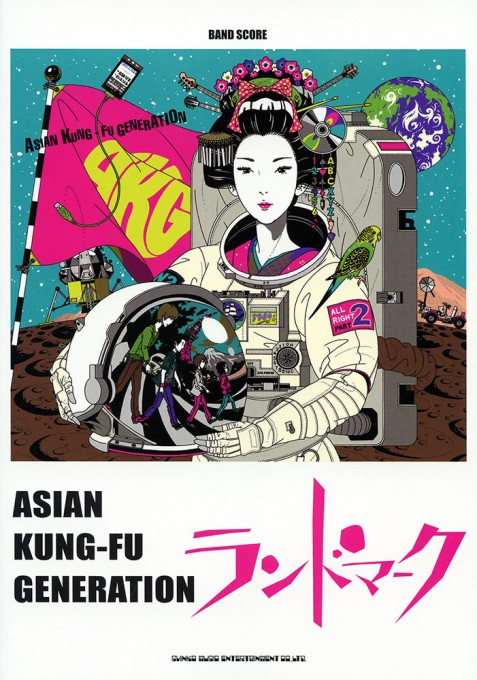 ASIAN KUNG-FU GENERATION「ランドマーク」