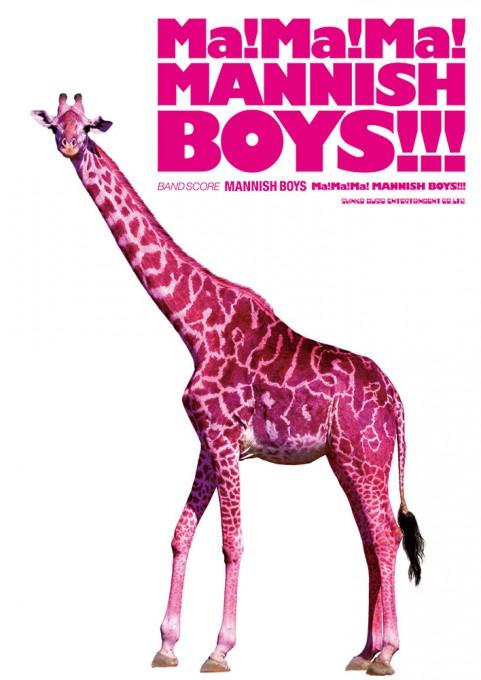 MANNISH BOYS「Ma!Ma!Ma! MANNISH BOYS!!!」