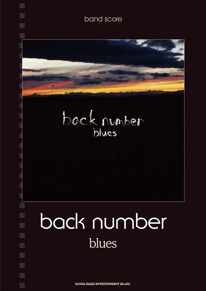 Back Number Best Selection シンコーミュージックエンタテイメント