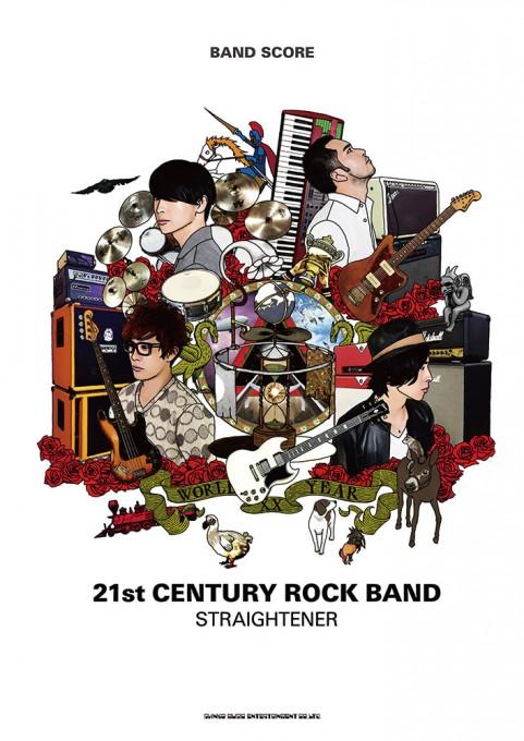 STRAIGHTENER「21st CENTURY ROCK BAND」