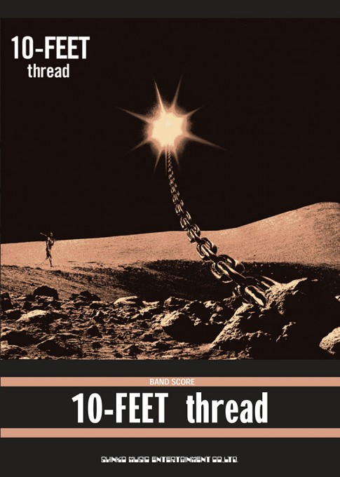 10-FEET「thread」
