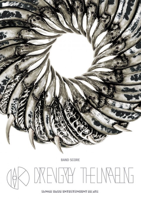 DIR EN GREY「THE UNRAVELING」