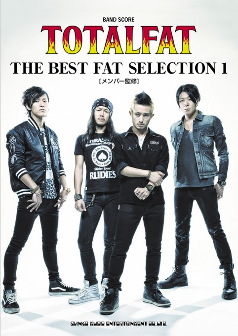 TOTALFAT「THE BEST FAT SELECTION 1」