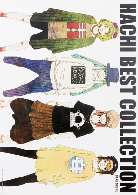 HACHI BEST COLLECTION -BAND SCORE-