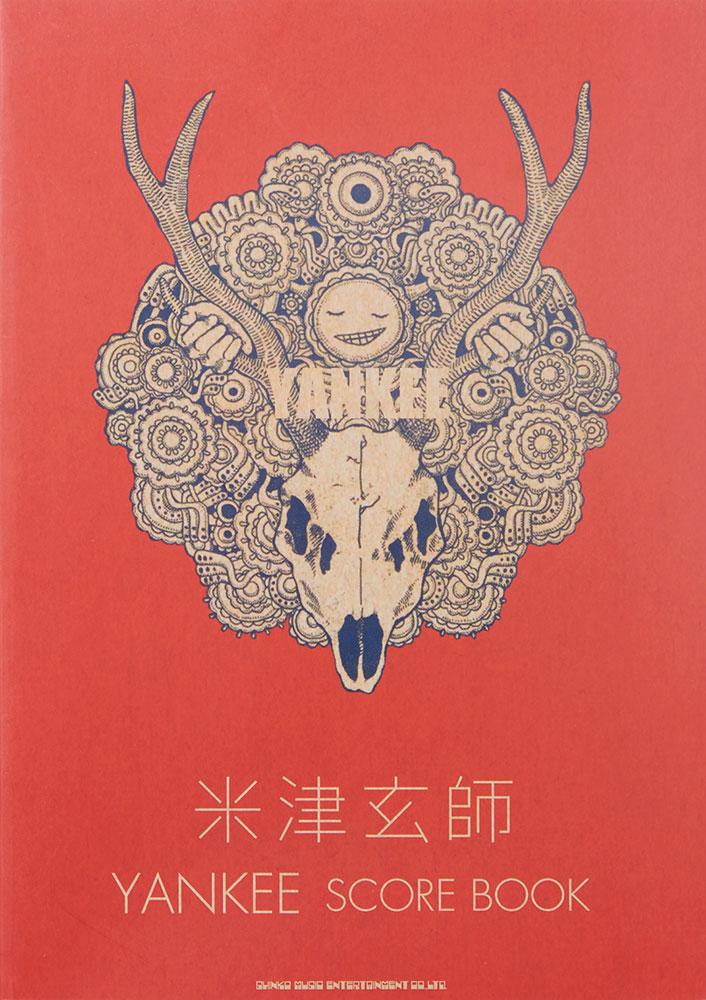 米津玄師「YANKEE」SCORE BOOK. 画像を拡大表示する